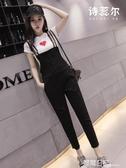 牛仔背帶褲女顯瘦新款韓版寬鬆黑色流行小腳九分褲套裝 露露日記