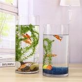 魚缸擺件水族箱小型創意生態圓形造景培裝飾圓柱大號烏龜缸 【步行者戶外生活館】