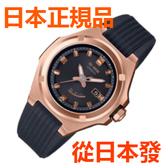 免運費 日本正規貨 CASIO BABY-G G-MS 太陽能無線電鐘 女士手錶 MSG-W300G-1AJF