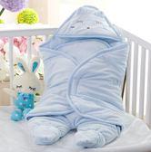 嬰兒連腳抱被秋冬加厚睡袋新生兒冬季加厚分腿包被 【全館好康八八折】