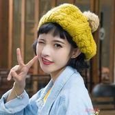 帽子女秋冬貝雷帽正韓百搭毛線蓓蕾甜美可愛毛球潮英倫針織畫家帽