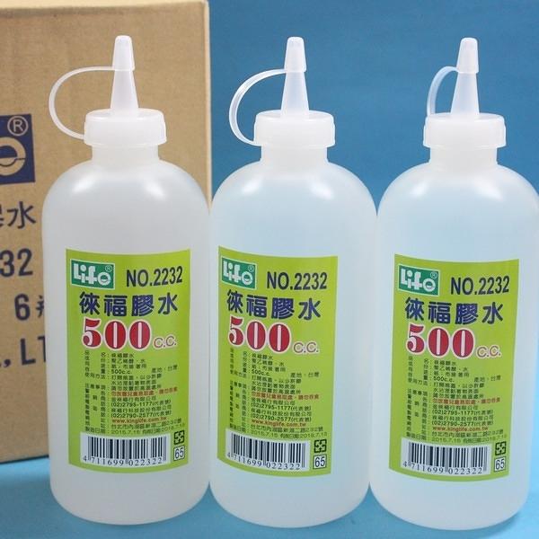 LIFE特大膠水補充液 一箱6瓶入{定65}  NO.2232 徠福補充膠水500cc MIT製/