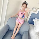 女童泳衣可愛中大童嬰兒比基尼套裝寶寶分體泳裝 CJ3166『易購3c館』