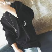 夏季寬鬆7七分袖t恤男短袖韓版bf風半袖衛衣青少年學生潮流上衣服【萊爾富免運】