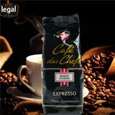 Legal法國樂家名廚系列 濃縮研磨咖啡 250g/包