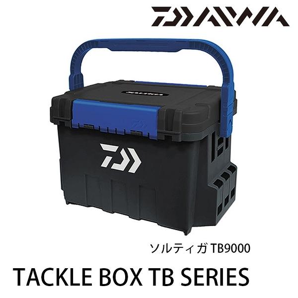 漁拓釣具 DAIWA TACKLE BOX SALTIGA TB9000 [工具箱]