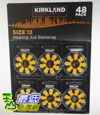[COSCO代購] W1021776 KS助聽器電池 SIZE 13(兩入裝)