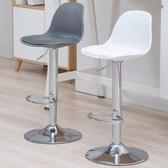 吧檯椅 吧臺椅北歐式現代簡約前臺椅升降椅家用高腳凳酒吧椅子靠背時尚