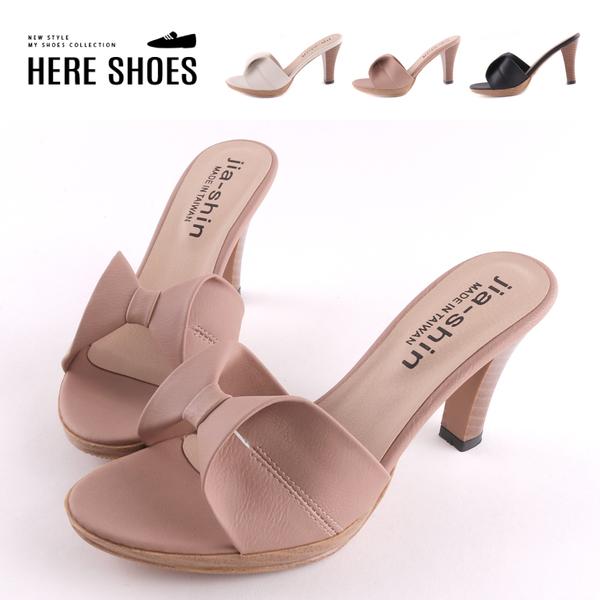 [Here Shoes] 9CM拖鞋 皮革鞋面蝴蝶結造型 一字高跟鞋 魚口跟鞋 高跟涼拖鞋-KT735-MIT台灣製