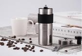 迷你不銹鋼磨豆機 咖啡豆研磨機 家用便攜式手動磨咖啡機 夢露