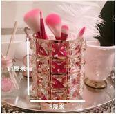 歐式金色水晶化妝刷收納筒刷子桶家居化妝品收納盒 黛尼時尚精品