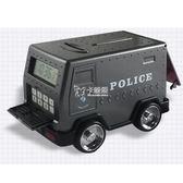 創意小汽車存錢罐運鈔車鬧鐘時鐘密碼箱儲蓄兒童硬幣紙幣摔玩具   卡菲婭