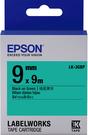 LK-3GBP EPSON 標籤帶(綠底黑字/9mm) C53S653405