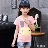 中大尺碼新款上衣中大童可愛短袖T恤韓版女童時尚卡童打底衫潮 js5605『科炫3C』