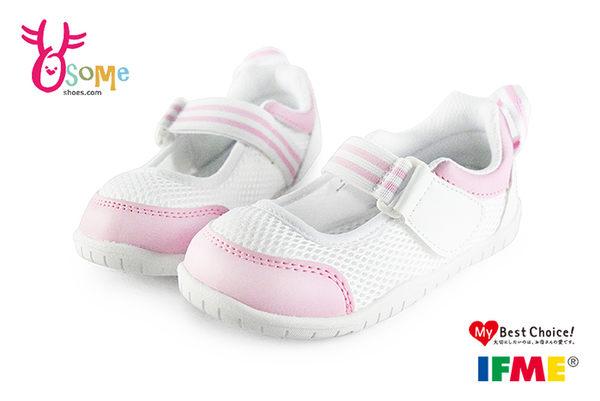 IFME日本機能室內鞋 透氣止滑 幼稚園室內鞋N7627#粉紅◆OSOME奧森童鞋