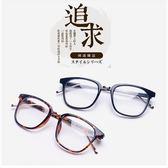 現貨-時尚平光造型設計質感膠框流行方框復古文青日本韓國人氣鏡框亮霧黑眼鏡30