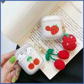 蘋果 AirPods 草莓櫻桃 Apple藍牙耳機盒保護套