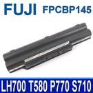FUJITSU 富士通 FPCBP145 6芯 . 電池 FMVNBP178 S26391-F795-L300 FMVNBP146  FMVNBP177 LifeBook L1010 LH700 T580