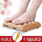 按摩腳底按摩器穴位足底揉捏家用滾輪木質足部按腳神器腳底按摩器 娜娜小屋