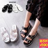 MIUSTAR 運動鞋底金屬釦雙帶勃肯拖鞋(共2色,36-39)【NF1317ZP】預購