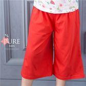 燦夏嫣紅全素面棉質寬褲褲裙(250655)★水娃娃時尚童裝★