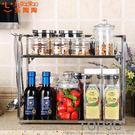不銹鋼雙層廚房置物架廚房用品用具收納架調味架調料架2層igo「Top3c」