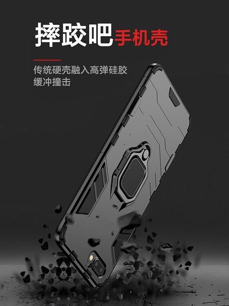 時尚黑豹車載支架皮套毆珀R17Pro簡約保護套 OPPO R11S PLUS手機套防摔R17保護殼 OPPO R15Pro素面手機殼