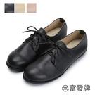 【富發牌】素面軟皮休閒樂福鞋-黑/粉/杏...