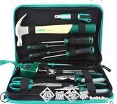 手動五金工具箱家用套裝家庭維修水電工工具包組合套DY06018igo    西城故事