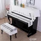 韓式印花兒童卡通鋼琴罩蓋巾三件套琴披鍵盤披蓋布鋼琴半罩YYS 【快速出貨】YYS 【快速出貨】