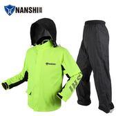雨衣雨褲套裝成人分體雨衣摩托車騎行防水