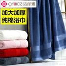浴巾 浴巾純棉成人男女吸水速干不掉毛加厚大號毛巾嬰兒家用裹巾 618購物節