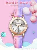 手錶女兒童手錶防水防摔指針式女童小學生中學生初中女孩韓版簡約 春季新品