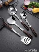 304不銹鋼鍋鏟勺子套裝廚具全套家用勺炒菜鏟子廚房鏟勺漏勺湯勺  茱莉亞