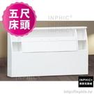 INPHIC-Liz 寶貝5尺純白床頭_9PFn