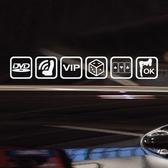 車貼 汽車個性搞笑趣味車貼 禁止吸煙警示貼紙 劃痕反光車身裝飾貼熱貼