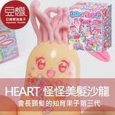 【豆嫂】日本零食 Heart 知育果子 怪怪美髮沙龍