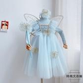 兒童禮服裙女童毛衣連身裙洋裝公主裙蝴蝶翅膀蓬蓬紗裙【時尚大衣櫥】