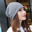 月子帽韓版女士睡帽夏季頭巾帽棉質包頭帽薄...