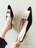 包頭拖鞋女外穿秋季半拖時尚黑色中跟尖頭粗跟穆勒鞋 水晶鞋坊