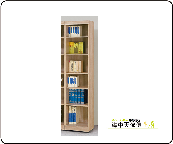{{ 海中天休閒傢俱廣場 }} J-8 摩登時尚 書房系列 24-9824(411) 艾美原切橡木浮雕1.3x6尺開放書櫥