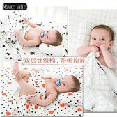 萬聖節大促銷 muslin嬰兒抱被新生兒包被蓋毯純棉夏季薄款襁褓寶寶小被子用品