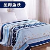 幸福居*毯子冬季珊瑚絨毯法蘭絨毛毯加厚保暖床單法萊絨蓋毯雙人單人學生1(1.8*2米)