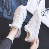 小白鞋女2019夏款百搭平底學生單鞋夏季新款春款板鞋韓版帆布鞋女