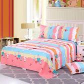 床單 粗布床單單件加厚加密全棉亞麻帆布1.2m1.5m/1.8/2.0米【中秋節禮物好康八折】
