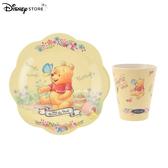 日本 Disney Store 迪士尼商店限定 小熊維尼 Blooming Garden 餐盤&水杯 套組