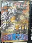 挖寶二手片-P17-252-正版DVD-電影【決戰第六空間】-魔鬼終結者2特效團隊(直購價)