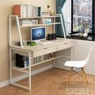 電腦台式桌簡約現代家用臥室學生寫字桌簡易辦公書桌書架一體桌子  ATF  夏季狂歡