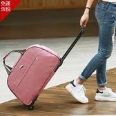 拉桿包行李包拉桿女手提旅行包大容量登機包男款短途旅游包手拖包 MKS 卡洛琳