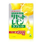 日本 UHA 味覺糖 檸檬錠糖 64g ◆86小舖 ◆